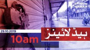 Samaa Headlines – 10AM – 29 October 2019