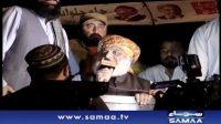 Maulana Fazal ul Rehman speech in Thoker Niaz Baig Lahore