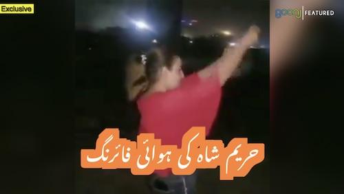 Hareem Shah aerial Firing video goes Viral