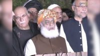 Maulana Fazal ur Rehman's reply on DG ISPR's statement