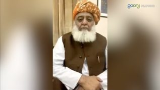 Mulana Fazal ur Rehman ka apne karkono ko Islamabad ponchene ki appeal
