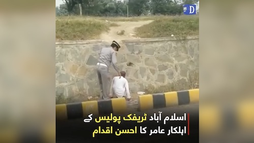 Islamabad Traffic Police ky ahelkar Aamir ka ahsan Iqdaam