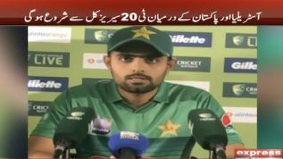 Pakistan's best eleven for the opening T20I against Australia