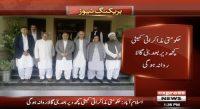 Mulana kay mutalbat: Hakumti muzakrati commetti aaj Imran khan say mulaqat kare gi