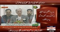 Govt committee members hold press conference in Islamabad