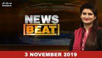 News Beat – 03 November 2019