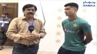 Fast bowler Naseem Shah gears up for Australia tour