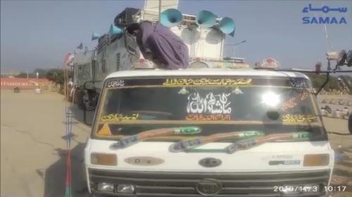 Azadi March kay container ka maalik bhi Niazi nikla