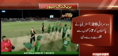 Australia beat Pakistan by 7 wickets in 2nd T20i.