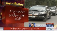 Nawaz Sharif discharged from Services Hospital
