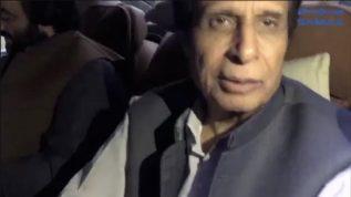 Chaudhry Pervaiz Elahi media se guftago
