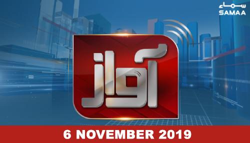 Awaz - 06 November 2019