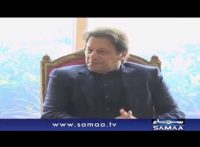 PM Imran Khan meeting with Huawei delegation