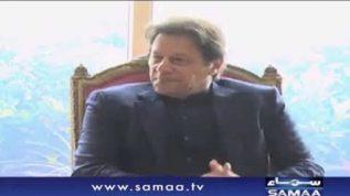 PM Imran Khan meeting with Huawei delegation