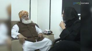 Maulana Fazal ur Rehman gusay mein a gaye
