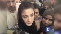 Nawaz Sharif ka jahan bhi elaaj mumkin wahan jana chaye, Maryam Nawaz