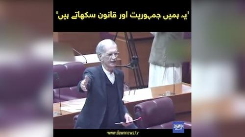 'Ye hamen jamhoriat aur qanoon sikhatay he': Pervez Khattak