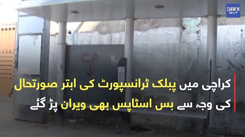 Karachi mein bus stops ki abtar sorat-e-Haal