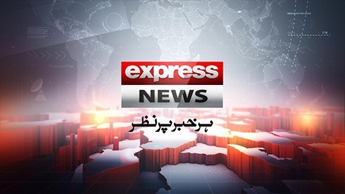 Express News Headlines - 11AM - 09 November 2019