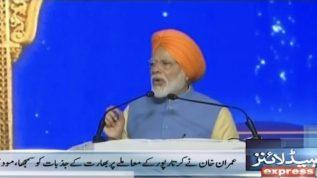 Narendra Modi thanks PM Khan over Kartarpur corridor opening