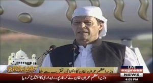 PM Khan addressed inaugural ceremony of Kartarpur Corridor