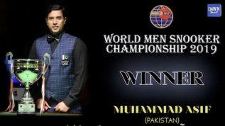 Pakistani Star Muhammad Asif nay aik bar phir mulk ka naam roshan kardia