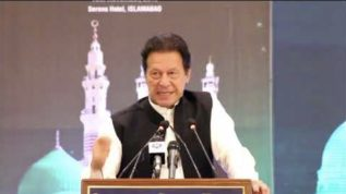 Prime Minister Imran Khan speech