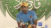 Sarfaraz Ahmed press conference in Karachi