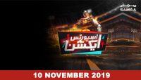 Sports Action – 10 November 2019