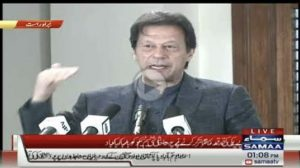 PM Imran Khan addresses the MoU signing ceremony