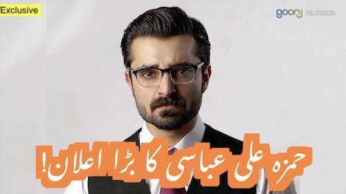 Hamza Ali Abbasi Ka bara ailaaan!