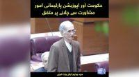 Hukumat aur Opposition parlimani umoor mushawrat say chalany per mutafik: Pervez Khattak