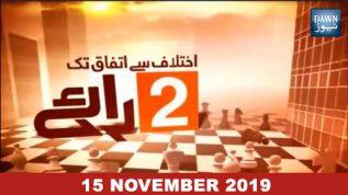 Do Raaye – 15 November, 2019