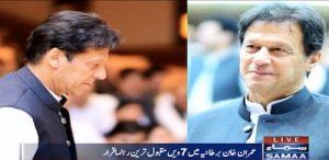 Wazeer Azam Imran Khan Bartania mein bhi maqbool tareen!