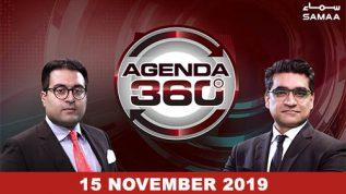 Will Nawaz go abroad for treatment? | Agenda 360
