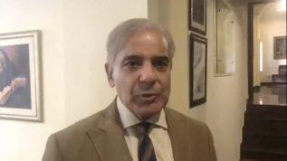 Shehbaz Sharif ki qoum say Nawaz Sharif ki sehat kay lia dua ki appeal