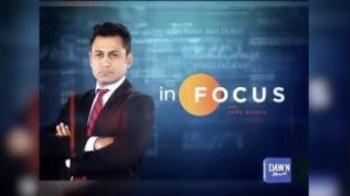 Infocus – 17 November, 2019