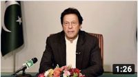 Kiya wazir-e-Azam Imran Khan iqtedar chornay waly hein ?