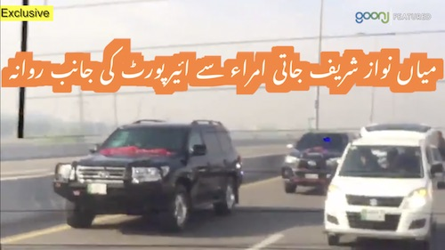 Nawaz Sharif leaves for Lahore airport to fly out of Pakistan