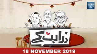 Zara Hat Kay – 18 November, 2019