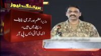 Prime Minister Imran Khan Or Army Chief Rabtay main hain: DG ISPR