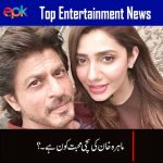 Shahrukh Khan is love of my life says Mahira Khan