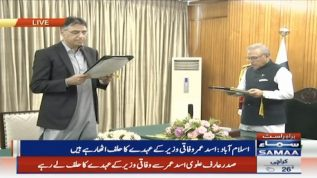 Asad Umar takes oath as Federal Minister for Planning