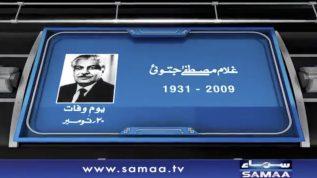 Ghulam Mustafa Jatoi death anniversary