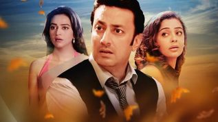 """""""Betabiyan"""" Cleared by Central & Sindh Censor Boards"""