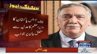 Chief justice responds to Imran Khan's criticism