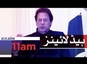 Samaa Headlines – 11 AM – 21 November 2019