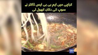 Karachi mein MBBS doctor ne soup ki dokan khol li