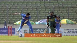 Pakistan Emerging Asia Cup 2019 kay Final main Pohanch gaya
