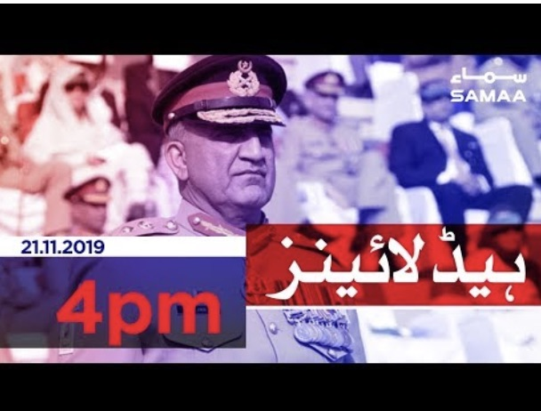 Samaa Headlines - 4 PM - 21 November 2019